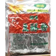 天府豆酥粉 原味600g