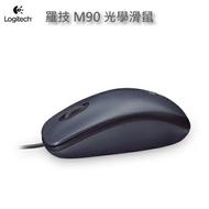 羅技 M90 光學滑鼠 USB介面 400dpi解析度光學感應器