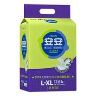 德利康生活館❁´◡`❁安安 淨爽呵護型成人紙尿褲 L-XL (12+1片 x8包一箱)