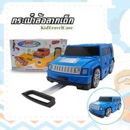 กระเป๋าล้อลากเด็ก [ทรงรถSuv/จิ๊ป] กระเป๋าใส่ของ กระเป๋าเดินทางรถ ขาไถ กระเป๋าเด็กเดิน กระเป๋าเดินทางเด็ก Premium kids [น้ำเงิน]