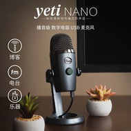 Blue yeti nano小雪怪專業話筒麥克風錄音直播USB直插MIC原裝進口