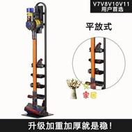 吸塵器收納架 適用戴森吸塵器收納架子V6 V7 V8 V10 V11免打孔掛架落地掛牆支架T 8號時光
