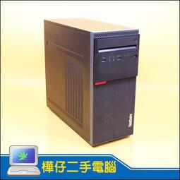 【樺仔二手電腦】Lenovo M700 Win10系統 直立式商用原廠機 便宜電腦 文書處理 追劇 看影片 股票