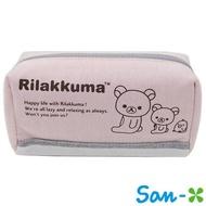 【日本正版】San-X 拉拉熊 棉質大筆袋 鉛筆盒 筆袋 化妝包 懶懶熊 Rilakkuma - 424916