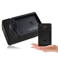 Nikon ENEL23 / EN-EL23 智慧型方塊充 電池快速充電器 P900 P600 P610 S810C