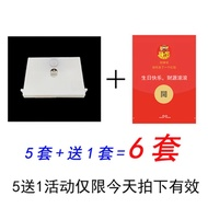 Cake Nomi Red Packet Switch Useful Product Creative Nomi Red Packet Switch Cake Decoration Automatic Pop-up