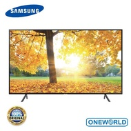 Samsung UA75NU7100 75 inch Smart 4K UHD TV