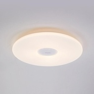 OUTGO-AC110-240V 33W Philips Zhiyi Ceiling Light 512mm Starry Version Supported Different Scenes Setting/ Brightness Adj