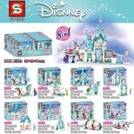熱賣 現貨 冰雪奇緣城堡 SY6583 艾莎公主的 冰雪合體 城堡 S牌女孩