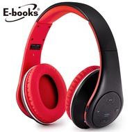 【E-books】S12 藍芽無線摺疊耳機麥克風