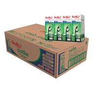 WSHOP[ขายยกลัง!] ANLENE แอนลีน มอฟแม็กซ์ นม UHT รสจืด 180 มล. แพ็ค 4 กล่อง (รวม 12 แพ็ค ทั้งหมด 48 กล่อง)เก็บเงินปลายทาง