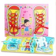 木質穿鞋帶綁鞋帶大班穿線兒童幼兒園益智玩具系帶穿繩蒙氏教具特