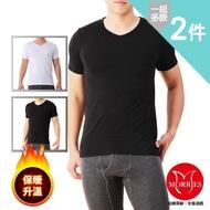 【MORRIES 莫利仕】MOMO獨賣2件組-輕透暖男發熱衣.短袖男內衣DH850(適敏感肌.高檔發熱紗)