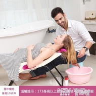兒童洗頭椅 孕婦洗頭椅老人洗頭躺椅兒童洗頭床家用成人洗頭椅可摺疊   全館八五折