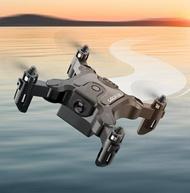 空拍機 迷你無人機航拍高清4K專業飛行器小學生男孩小型遙控飛機兒童玩具