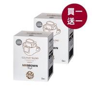 「買一送一」 伯朗大濾掛咖啡 精選綜合 曼特寧 (15公克x8包/盒)