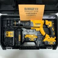 【專業工具控】得偉 DEWALT DCH263 四溝三用免出力電鎚鑽+外掛式集塵器 《含稅、公司貨》