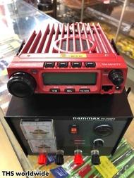 วิทยุสื่อสาร ติดตั้งประจำที่ TM-581DTV Plus (เครื่องโมบาย) 245MHz พร้อมหม้อแปลงไฟ HAMMAX PS-306FX AC220V./DC 13.8V. 30Amp. สะดวกง่ายต่อการใช้งาน น้ำหนักเบา เคลื่อน