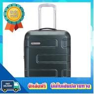 [ถูกมือสั่น] กระเป๋าเดินทาง ขนาด 18นิ้ว เหยียบไม่เเตก รุ่น New Textured (ถือขึ้นเครื่องได้ Carry-on) กระเป๋าเดินทาง18 กระเป๋าเดินทางล้อลาก กระเป๋าลาก กระเป๋าเป้ล้อลาก กระเป๋าลากใบเล็ก กระเป๋าเดินทาง20 เดินทาง16 เดินทางใบเล็ก travel bag luggage size