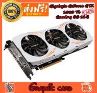GIGABYTE GeForce GTX 1080 Ti GV-N108TGAMING OC-11GD 11GB มือสองสภาพสวย ใช้งานปกติ