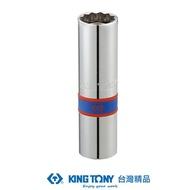 【KING TONY 金統立】KING TONY 專業級工具 1/2英吋DR. 十二角磁性火星塞套筒 21mm KT466021(KT466021)