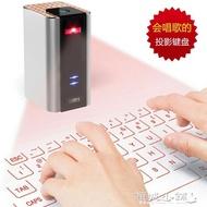 數字键盘 激光鐳射投影鍵盤 ipad平板無線虛擬便攜手機鍵盤帶通用小米華為M5 傾城小鋪 居家生活節