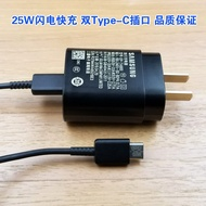 三星note10充電器原裝正品S10+ A70充電器A80手機數據線快充頭25w