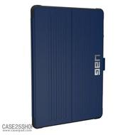 UAG (มีที่เก็บปากกา Apple Pencil) - เคส iPad Mini 1/2/3