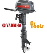 Yamaha Enduro E8DMHS 2 Stroke 8hp Petrol Engine Outboard c/w External Yamaha Fuel Tank (Made In Japan)