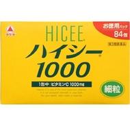 合利他命制药  HICEE/愛喜C 【第3類醫藥品】武田藥品 HICEE-1000 維他命C (顆粒) 84包