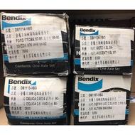 庫存出清Bendix本德士XBG來令片各型號