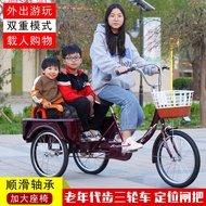 ☀Ready Stock bicycle ☞Elderly tricycles, old people's pedals, human tricycles, adult pedals, human and cargo dual-use tr
