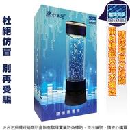 現貨 康水工坊 氫氧分離富氫水素水(C306)