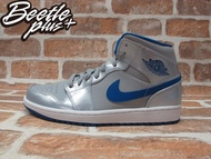 BEETLE NIKE AIR JORDAN 1 MID 運動藍 喬丹 高筒 亮皮 銀藍 籃球鞋 554724-025