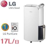 (限時特價)LG PuriCare 變頻除濕機 MD171QSK1 晶鑽銀 申請貨物稅退$1200