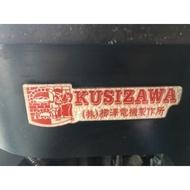 窯烤爐 披薩窯、麵包窯 日本製