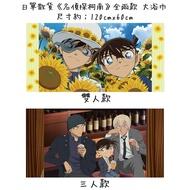 【預購】名偵探柯南 大浴巾 日單