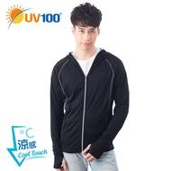 UV100 防曬 抗UV-涼感口罩連帽休閒外套-男 - 暗夜黑【AA81062】