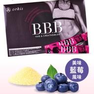 💚💛💙🇯🇵現貨🇯🇵❤️💜💛日本BBB極致美體 30包/盒
