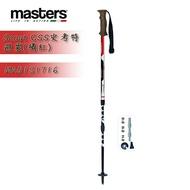 【露營趣】義大利 MASTERS MA01S1716 Scout CSS史考特避震 (橘紅) 鋁合金登山杖