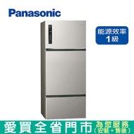 Panasonic國際481L三門變頻冰箱NR-C489TV-S1含配送到府+標準安裝