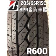 〈新莊榮昌輪胎〉普利司通R600  205/65R15C客貨專用輪胎  現金完工價
