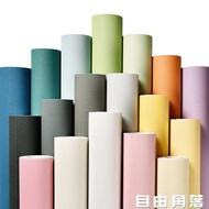 純色臥室牆紙自貼宿舍衣櫥櫃桌子家具裝飾PVC防水壁紙素色北歐