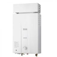 【省錢王-政府認證】【送延長保固】RU-B1221RF RUB1221RFN  林內熱水器 舊換新價