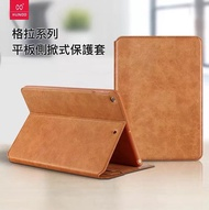 【XUNDD】APPLE  ipad mini 4 7.9 吋 格拉系列平板側掀式保護套