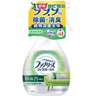風倍清 除菌消臭噴霧(綠茶清香)370ml