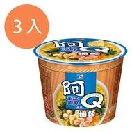阿Q桶麵 生猛海鮮風味 98g (3入)/組 【康鄰超市】