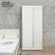 【南亞塑鋼】3尺二推/拉門百葉塑鋼衣櫃(白色)