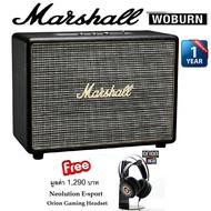 Marshall Woburn (Black) Bluetooth Speaker ลำโพงบลูทูธสุดหรูยอดฮิต รับประกันศูนย์ไทย 1 ปี Free Neolution E-sport Orion Gaming Headset  1,290 บาท(ออกใบกำกับภาษีเต็มรูปแบบได้)