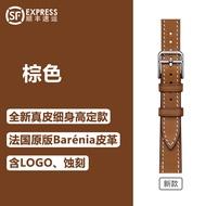 适用 Iwatch6苹果手表细表带applewatch/SE/5/4爱马仕真皮40/44มม.